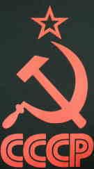マーク ソ連 国籍マーク